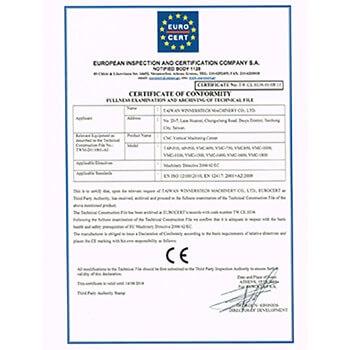 13) 歐盟安全規範